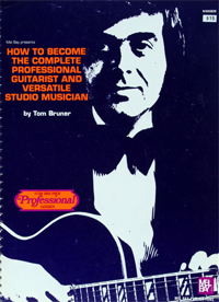 How To Become The Complete Professional Guitarist and Versatile Studio Mucisian